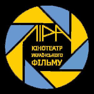 """Кінотеатр українського кіно """"Ліра"""""""